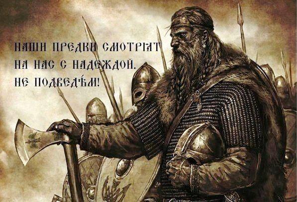 KAPITOLY Z DEJÍN SLOVANOV